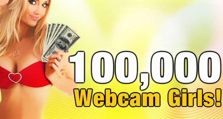 webcam sponsor